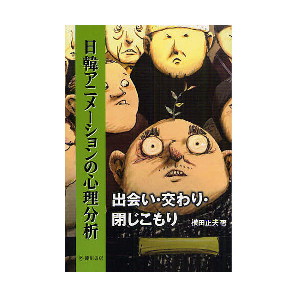 LOHACO - 日韓アニメーションの...
