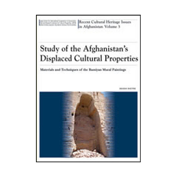 Study of the Afghani