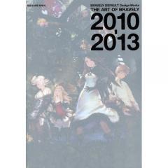 BRAVELY DEFAULT Design Works THE ART OF BRAVELY 2010−2013
