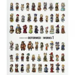 DEFORMED×WORKS GRANBLUE FANTASY 1/Cygames/ゲーム