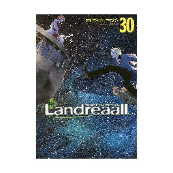 Landreaall 30/おがきちか