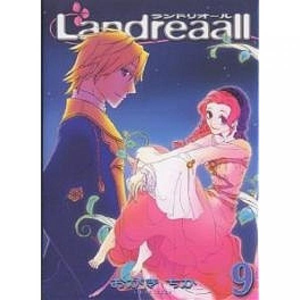 Landreaall 9/おがきちか