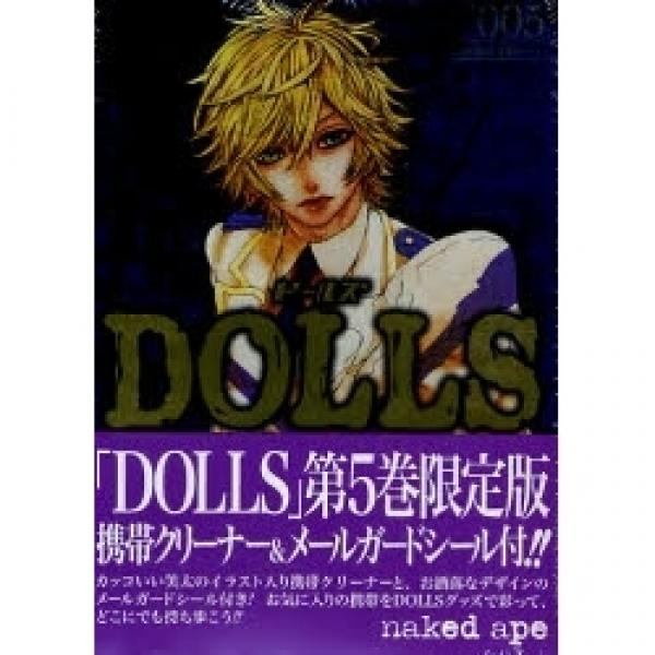 限定版 DOLLS 5/nakedape