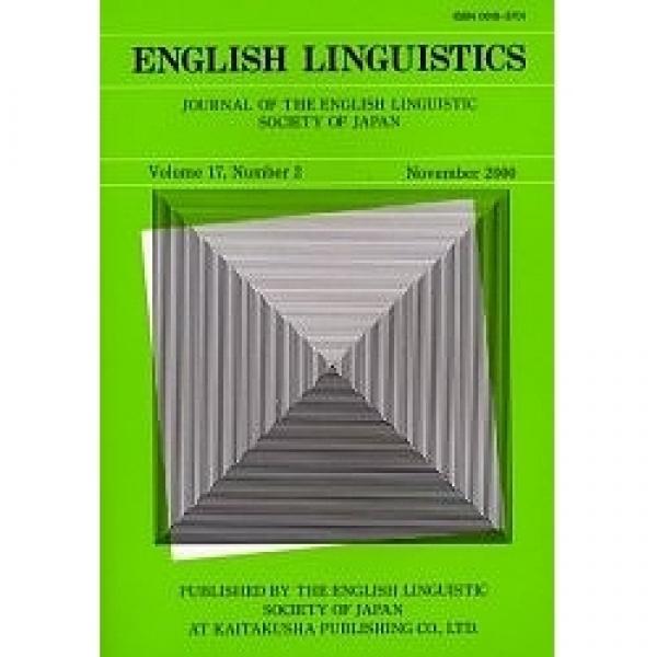 ENGLISH LINGUI V17N2