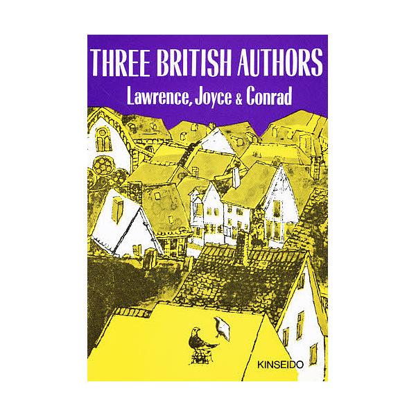 THREE BRITISH AUTHOR/九頭見一士