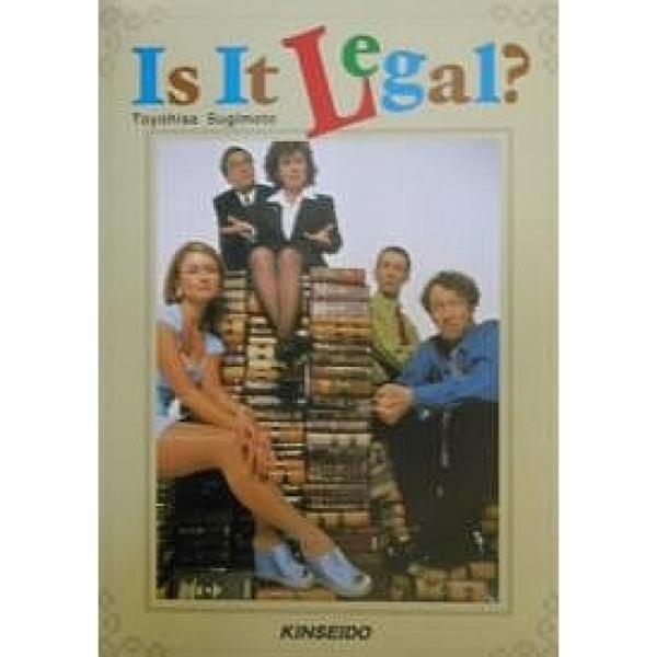 Is it legal? 英国コメディーで楽しむ総合英語/杉本豊久