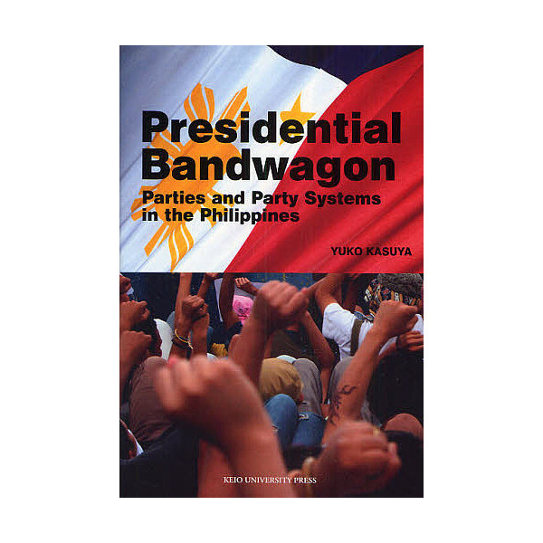 Presidential Bandwagon Parties and Party Systems in the Philippines/粕谷祐子