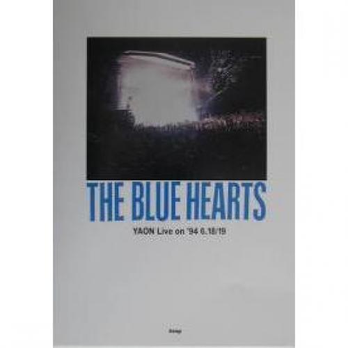 The Blue Hearts yaon live on '94 6.18/19