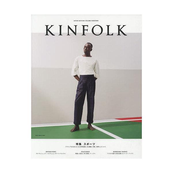 KINFOLK JAPAN EDITION VOLUME NINETEEN