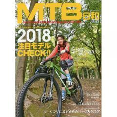 MTB日和 vol.32