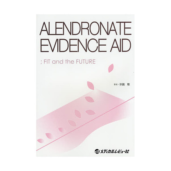 ALENDRONATE EVIDENCE AID FIT and the FUTURE/宗圓聰