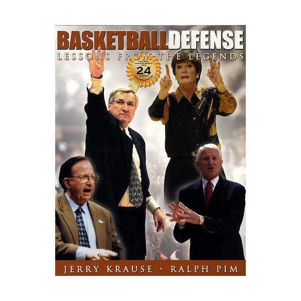 バスケットボールディフェンス レッスンズフロムザレジェンド/ジェリー・クラウス/ラルフ・ピム/三原学