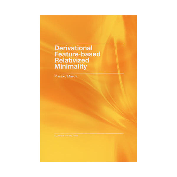 Derivational Feature‐based Relativized Minimality/MasakoMaeda