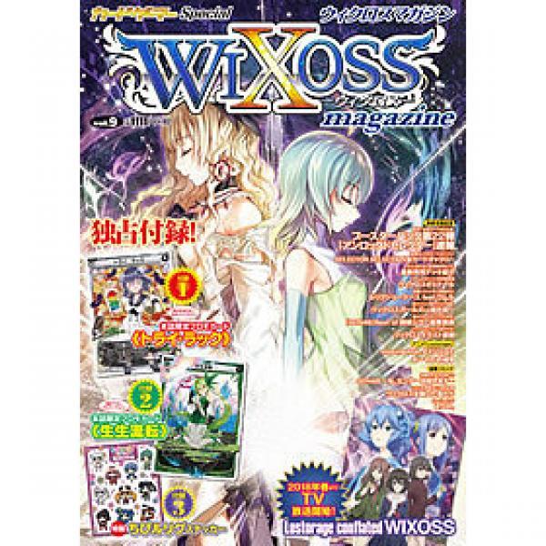 ウィクロスマガジン vol.9/ゲーム