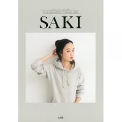 SAKI SAKI NISHIMOTO PERSONAL BOOK/西本早希