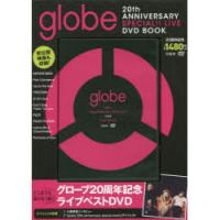 DVD BOOK globe20thAN