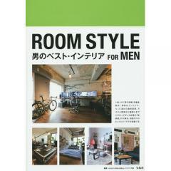 ROOM STYLE FOR MEN/smart+MonoMaxインテリア部