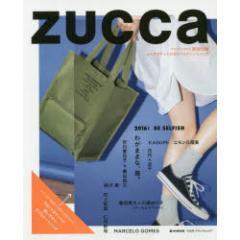 zucca 2016