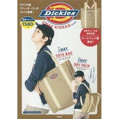 Dickies 2WAY BIGBAG
