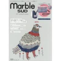 marble SUD 2017spring & summer