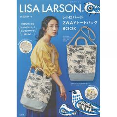LISA LARSONレトロバード2WA