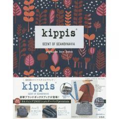 kippis premium box b