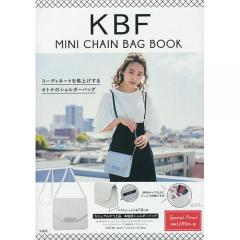 KBF MINI CHAIN BAG B