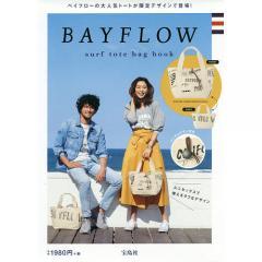ベイフロー surf tote bag
