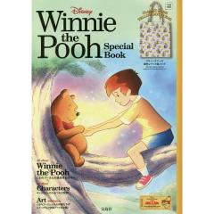 Disney Winnie the Pooh Special Book
