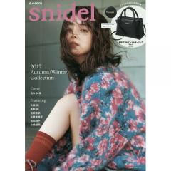 snidel 2017Autumn/Winter Collection