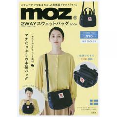 moz2WAYスウェットバッグBOOK
