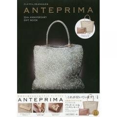 〔予約〕ANTEPRIMA25thANNIVER