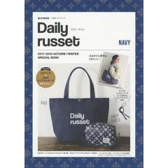 Daily russet 2017-2018AUTUMN/WINTER SPECIAL BOOK NAVY
