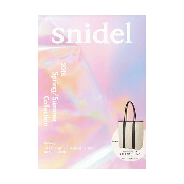 snidel 2018Spring/Summer Collection