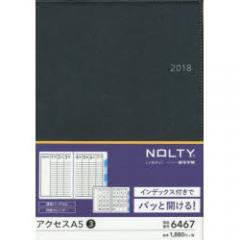 2018年版 6467.NOLTY アクセスA5-3(ネイビー)