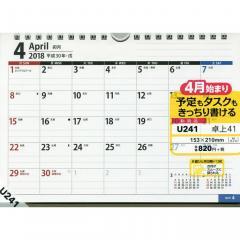 2018年4月始まり U241.4月始まり NOLTYカレンダ-卓上41