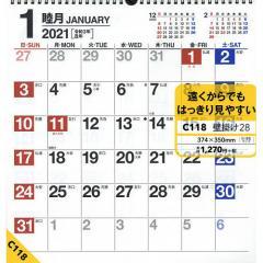 NOLTYカレンダー壁掛け28(2021年版1月始まり)