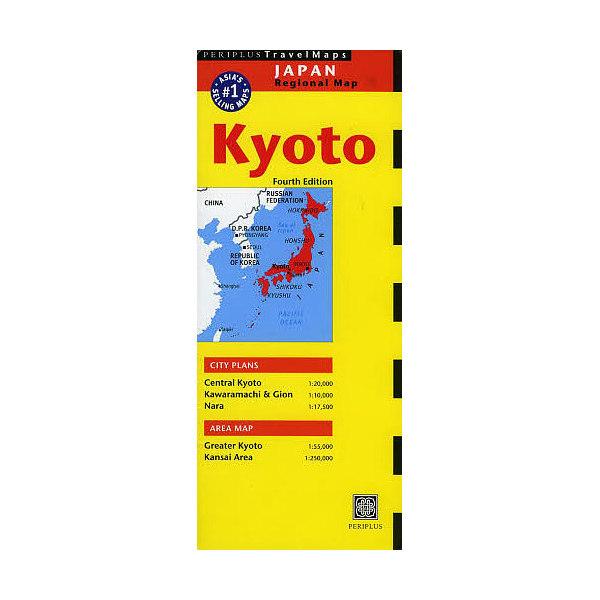 Travel Maps Kyoto 4版