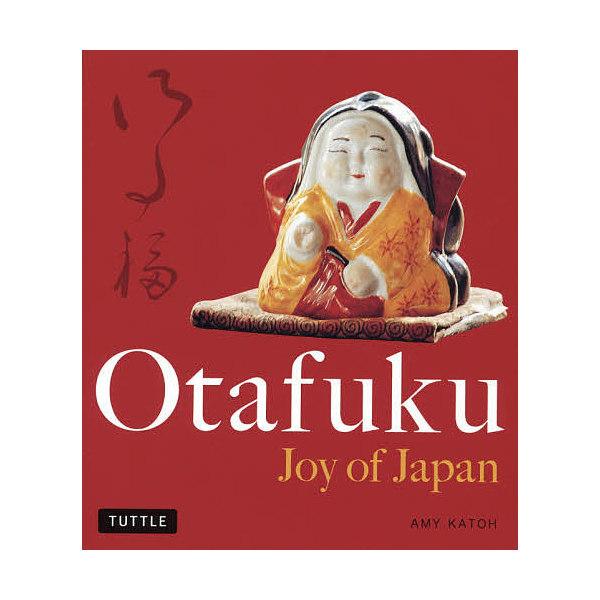 お多福 Joy of Japan PB/加藤エイミー