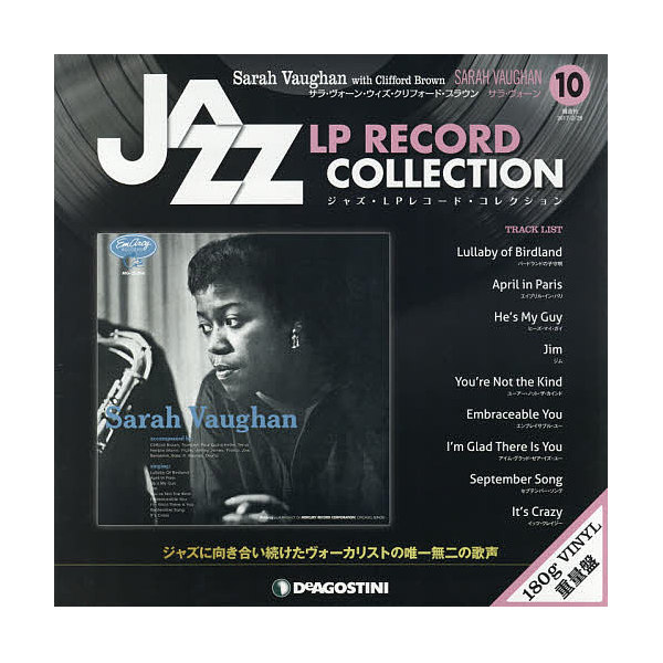 ジャズ・LPレコード・コレク 10 全国