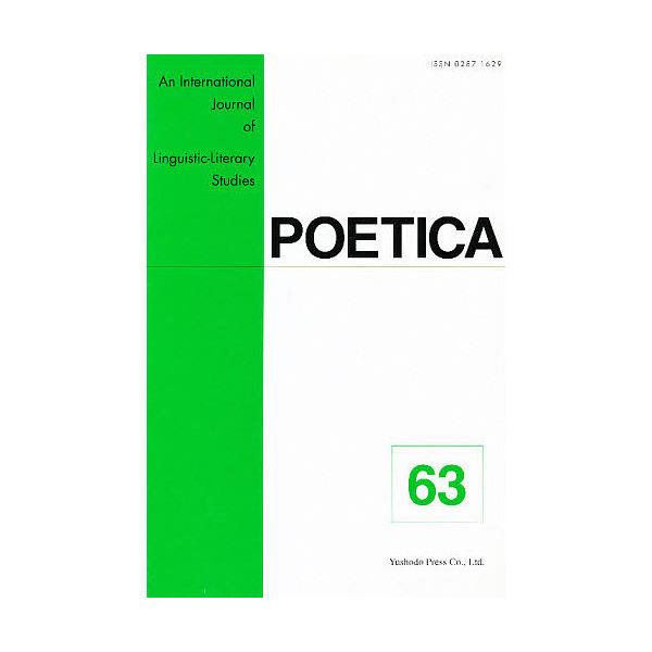 POETICA 63