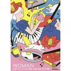 WOMAN 女性アーティスト6人が語る、恋愛、家族、そして音楽/阿部真央/坂本美雨/渡辺敦子