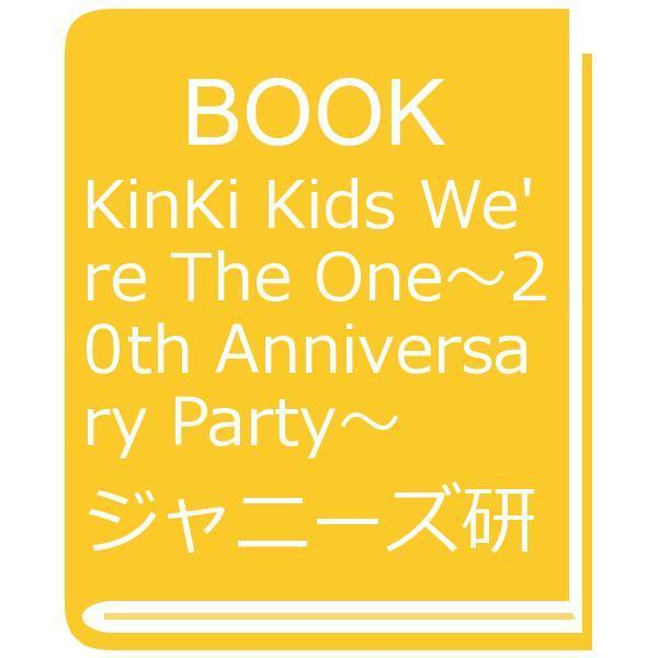 KinKi Kids We're The One~20th Anniversary Party~ KinKi Kids PHOTOGRAPH REPO