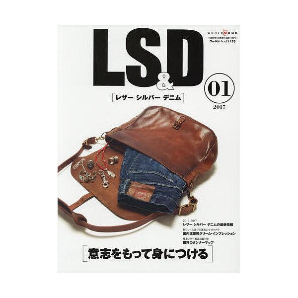 LS & D レザー シルバー デニム 01(2017)