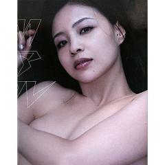 リアル インリン・オブ・ジョイトイフォトブック/ZIGEN/竹之下俊博