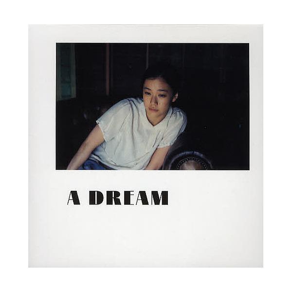 A DREAM 蒼井優写真集/YoshihikoUeda
