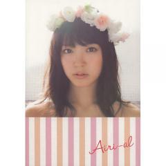 Airi‐aL 鈴木愛理パーフェクトブック