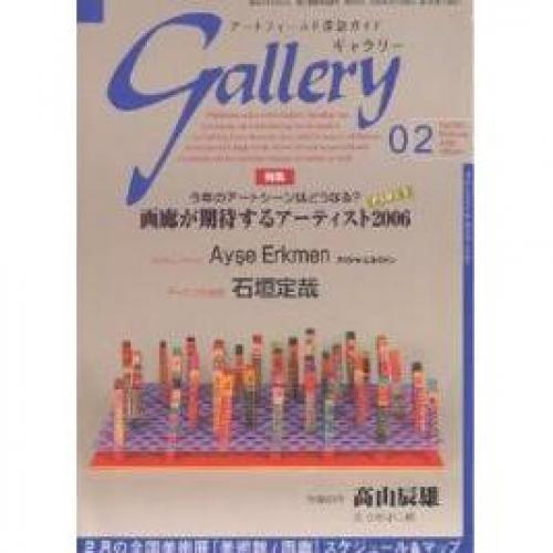 ギャラリー 2006Vol.2