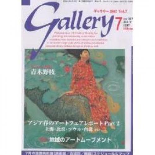 ギャラリー 2007Vol.7