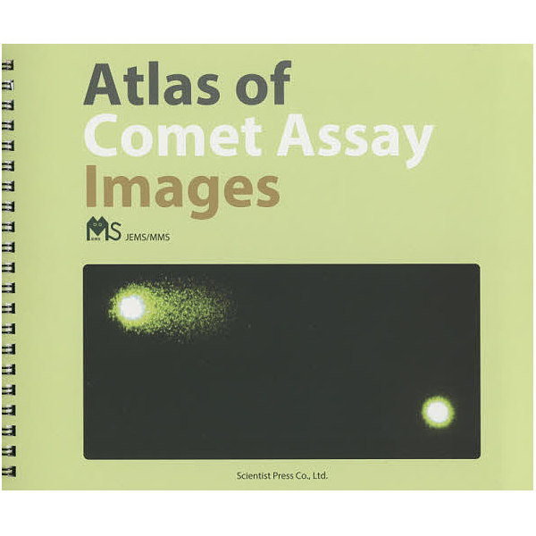 Atlas of Comet Assay Images/JEMSMMS